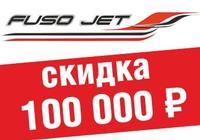 Катер Fuso Jet Tuman 510 по низким ценам